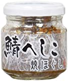 【 米又 】 鯖へしこ 焼ほぐし 65g ×2個