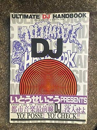 ULTIMATE DJ HANDBOOK