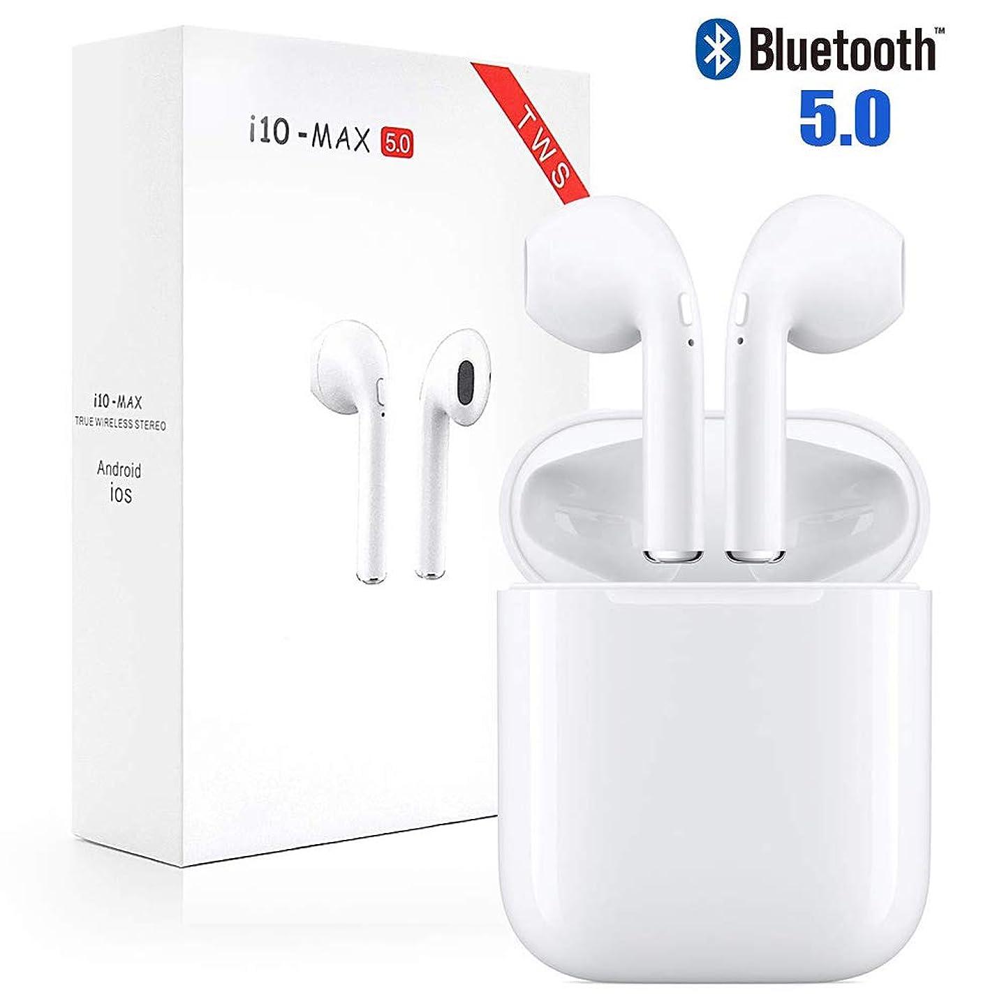 保守可能ブラウザご意見Bluetooth イヤホン i10 Max TWS 両耳 高音質 Bluetooth5.0耳掛け式 自動ペアリング IPX5防水 ブルートゥース イヤホン マイク付き 軽量 Siri対応 通話 CVC6.0ノイズキャンセリング 左右分離型 内蔵充電ボックス付き iPhone&Android対応
