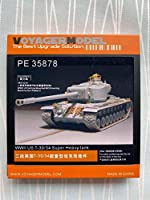 WWII 米 T-30/34 超重戦車 (タコム 2065)[PE35878]WWII US T-30/34 Super Heavy tank(For TAKOM 2065)