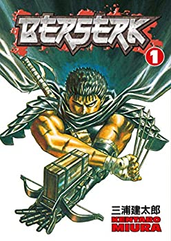 Berserk Vol 1