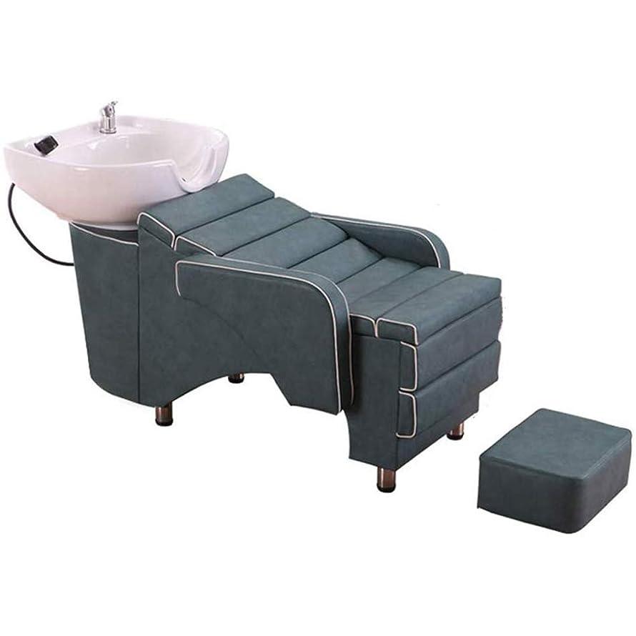 マウスデータム友だちシャンプー理容室逆洗椅子、逆洗ユニットシャンプーボウル理髪シンク椅子用スパビューティーサロン機器理髪店専用
