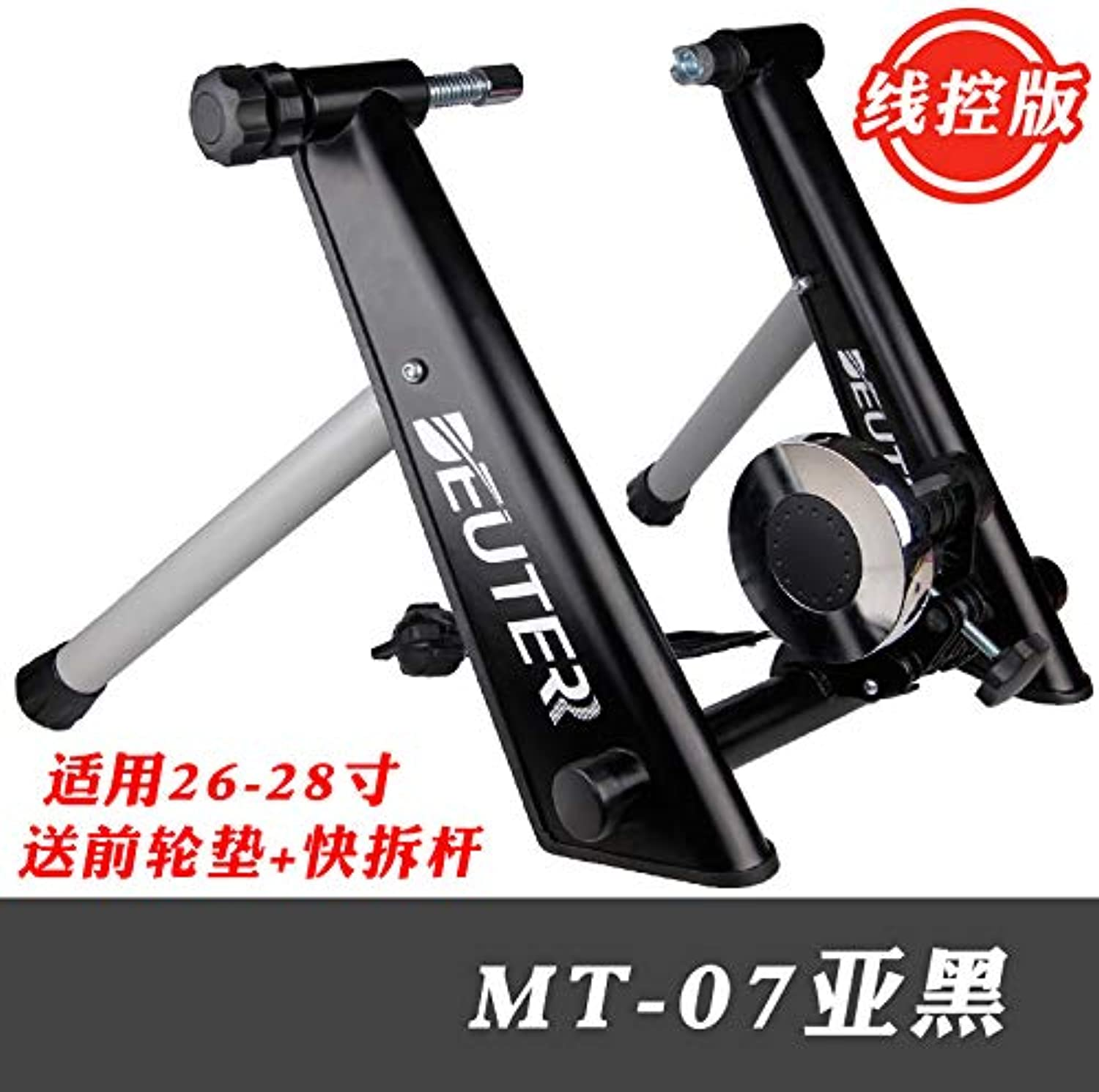 Mountain Bike Indoor Cycling Stage Road Bike Frame House Training Trainer Train Station Reluctance Riding Shelf