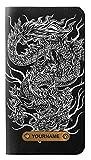 Innovedesire Dragon Tattoo Caso del Tirón Funda Carcasa Case para iPhone 11 y Personalizó su Nombre en la Etiqueta de Cuero