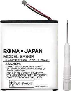 【実容量高】SONY対応 PlayStation Vita PCH-2000 シリーズ の SP86R 4-451-971-01 互換 バッテリー【ロワジャパンPSEマーク付】