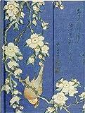 Bullfinch and Cherry Tree Journal (Notebook, Diary) (English, Spanish, French, Italian, German, Japanese, Chinese, Hindi and Korean Edition)