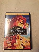 The Lion King II: Simba's Pride [DVD]