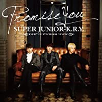 Promise You (CD ONLY)