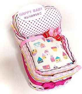 2003 出産祝い ゆりかご型オムツケーキ オムツのゆりかご 色織りタオルピンク系 ハートいっぱいスタイ パンパース12枚おしりふき