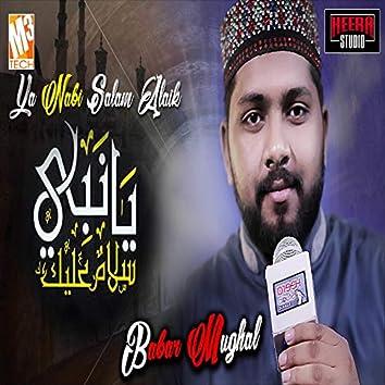 Ya Nabi Salam Alaika - Single