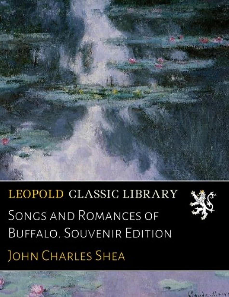 情熱ライオネルグリーンストリートオートメーションSongs and Romances of Buffalo. Souvenir Edition