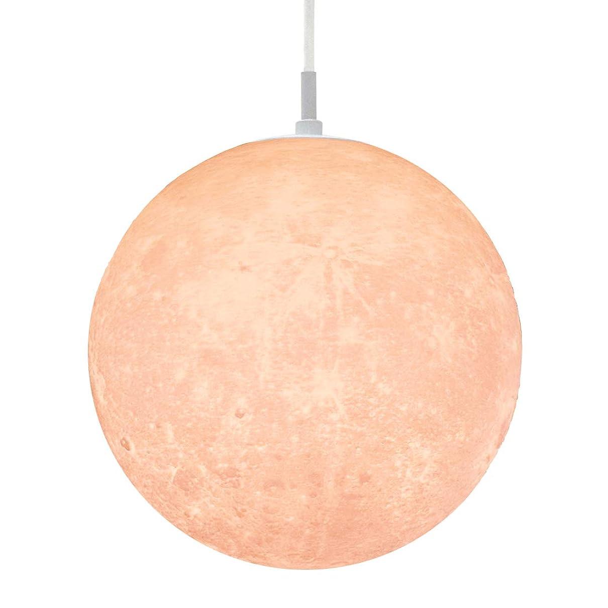 匠の誠品 ペンダントライト LED ムーンライト インテリア シャンデリア 月ライト 吊り下げライト 3色切り替え対応 電球色 昼白色 昼光色 天井照明 間接照明 (35cm) HMW001