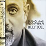 Songtexte von Billy Joel - Piano Man: The Very Best of Billy Joel