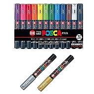 uni-posca Paint Marker Pen Special Set (a-Set), Mitsubishi Pencil Posca Poster Colour Marking Pens Extra Fine Point 12 Colours (PC-1M12C), Gold and Silver