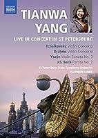 Tianwa Yang, violon Live in concert in St Petersburg