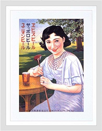 Wee Blue Coo Yebisu Sapporo Union Bier Japan Vintage Advert Retro Omlijst Muur Art Print