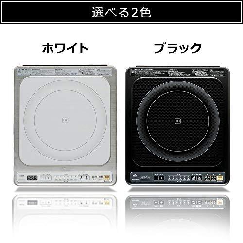 アイリスオーヤマ IHクッキングヒーター 卓上 1400W ビルトインタイプ コンロ ホワイト IHC-B112-W