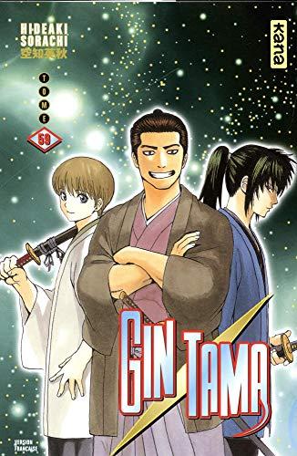 Gintama, tome 59
