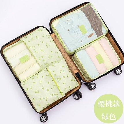 MZP vêtements de tri forfait pochette Voyage valise indispensable sacs de rangement de vêtements Voyage paquet de finition de sous-vêtements , cherry green six set