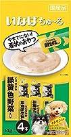 いなばちゅ~るとりささみ野菜 × 8個セット