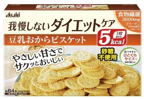 アサヒグループ食品『スリムアップ リセットボディ 豆乳おからビスケット』