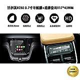 【RUIYA 2枚セット】ボルボ Volvo XC60(2017)8.7インチ カーナビ + エアコンパネル専用ガラスフィルム 液晶保護フィルム 99%透過率 高透明度 硬度9H 自動吸着 気泡ゼロ 防指紋 防キズ 飛散防止