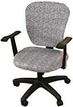 KJDS Office Chair Covers Split Type - Stretchable 2 Piece Stretch Office Desk Chair Cover Washable Swivel Chair Covers Universal Chair Protectors Covers (Grey)