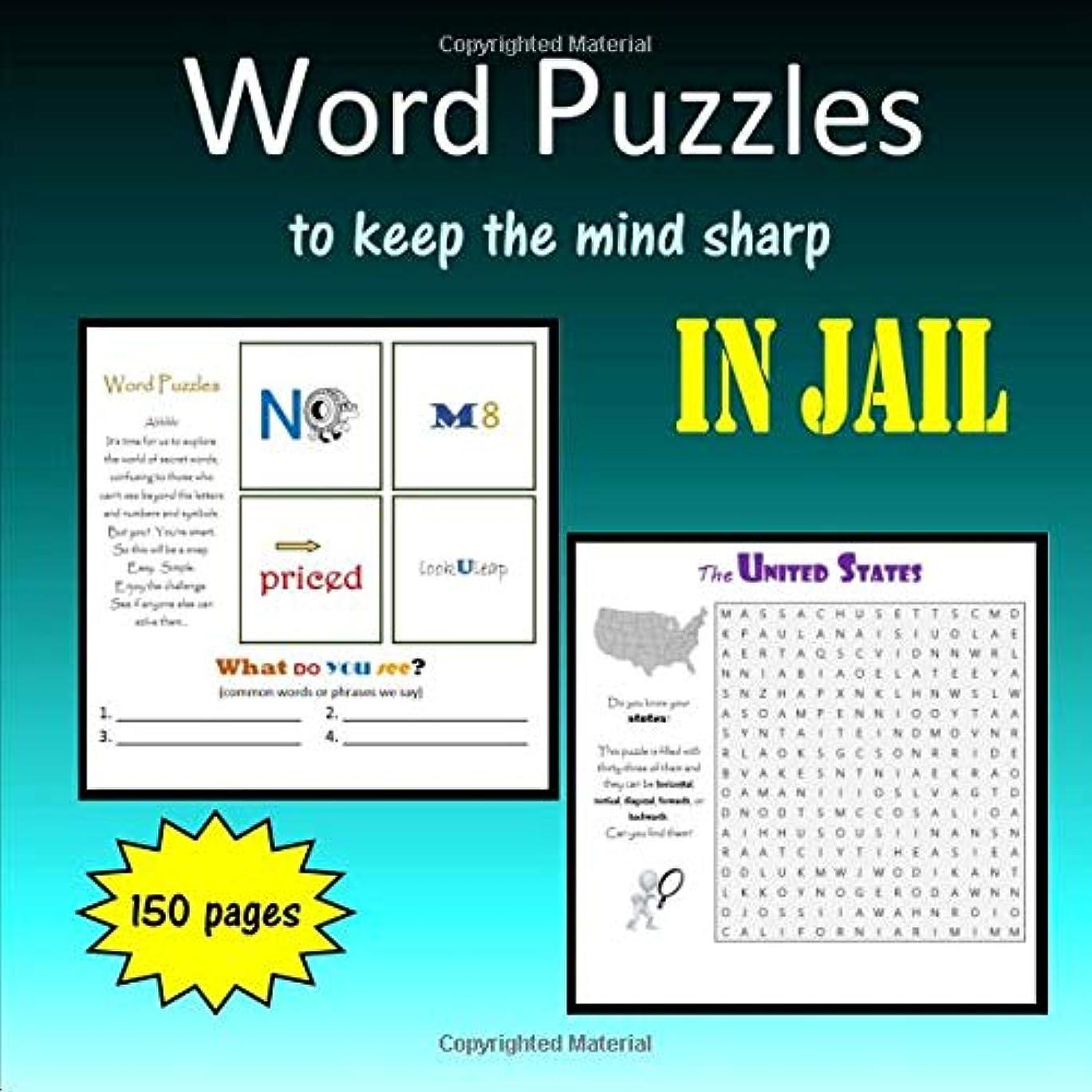複雑でない横向き消毒剤Word Puzzles to Keep the Mind Sharp in Jail