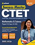 CTET Success Master Maths and Science Paper 2 for Class 6 to 8 for 2021 Exams
