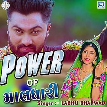 Power of Maldhari