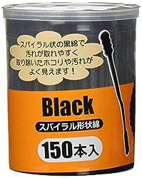 ブラック綿棒