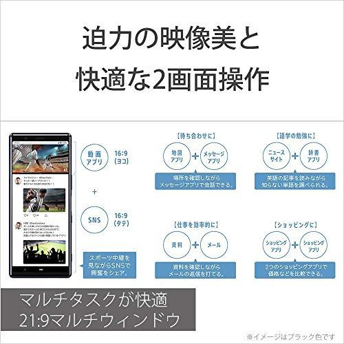 ソニーXperia5/SIMフリースマホ/【日本正規代理店品】/防水/防塵/Snapdragon855/ストレージ128GB/ブラック/J9260JPB