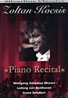 Piano Recital [DVD]