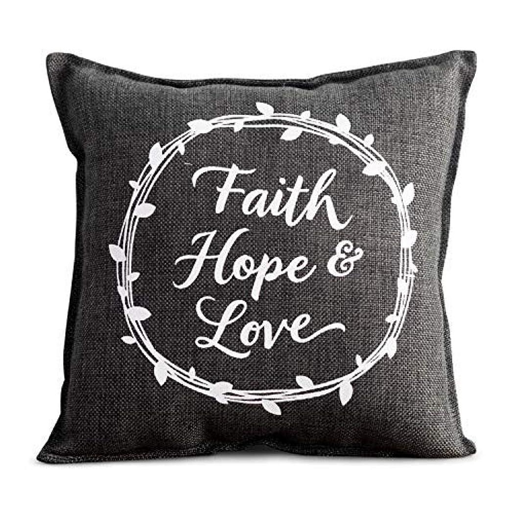 魔術師中で壊滅的なDayspring Faith, Hope & Love - Small Throw Pillow [並行輸入品]