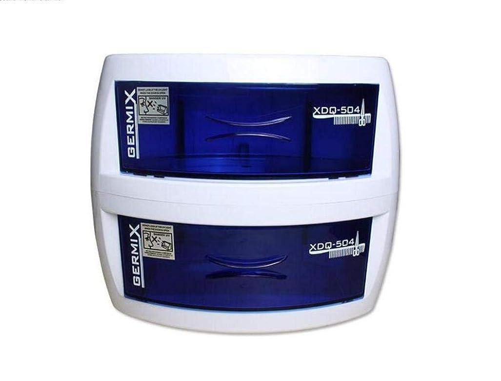 喜び残るしなやかなネイル殺菌装置UV消毒キャビネット2層美容ツールサロンマニキュア消毒機機タオル消毒引き出し