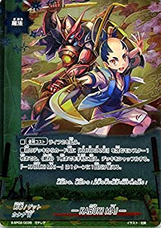神バディファイト S-SP02 KABUKI MAI ガチレア グローリーヴァリアント スペシャルパック第2弾 カタナW 剣客/ゲット 魔法
