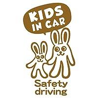 imoninn KIDS in car ステッカー 【シンプル版】 No.44 ウサギさん (ゴールドメタリック)