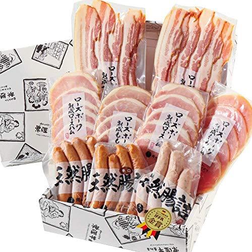 肉のイイジマ 配達日時指定 お歳暮 グルメ ハム ウインナー IFFA金賞受賞セット 全6種 肉のイイジマ 約840g
