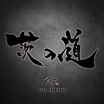 Ibara No Michi feat. DAZZ & LUI BRAND