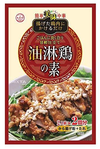 あみ印食品工業 揚げた鶏肉にかけるだけ 油淋鶏の素 102g ×5袋