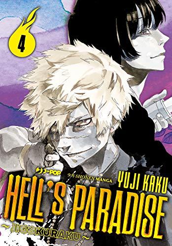 Hell's paradise. Jigokuraku: 4