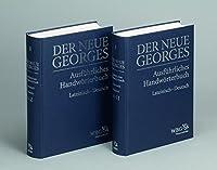 DER NEUE GEORGES Ausfuehrliches Handwoerterbuch Lateinisch - Deutsch: Ausfuehrliches Handwoerterbuch Lateinisch-Deutsch
