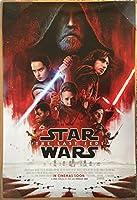 STAR WARS THE LAST JEDI スター・ウォーズ 最後のジェダイ映画ポスター2サイドオリジナルINTLファイナル27x40エピソードVIII