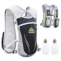 TRIWONDER ランニングバッグ 5.5L マラソンリュック ハイドレーションリュック サイクリングリュック 登山 ジョギング トレイルランニング 自転車バックパック (グレー - 2水筒付)