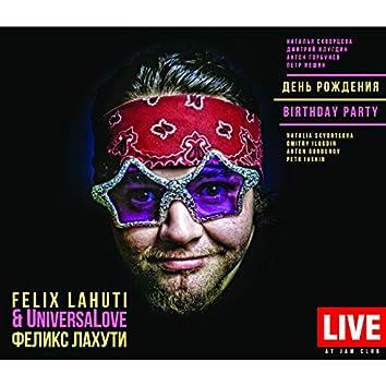 Birthday Party (feat. Natalia Skvortsova, Dmitry Ilugdin, Anton Gorbunov, Petr Ivshin) [Live at Jam Club]