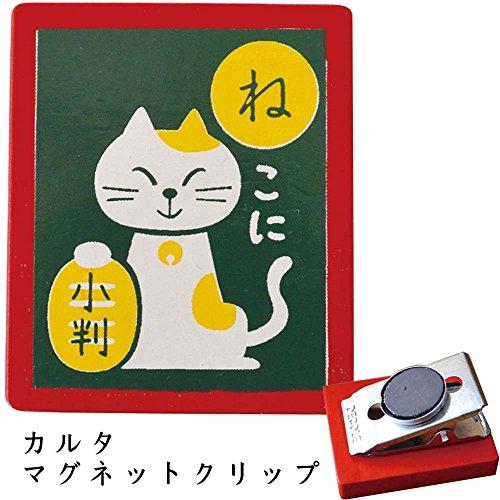 遊文具かるたマグネットクリップ猫小判 (BG-26036)Karuta Magnet clip