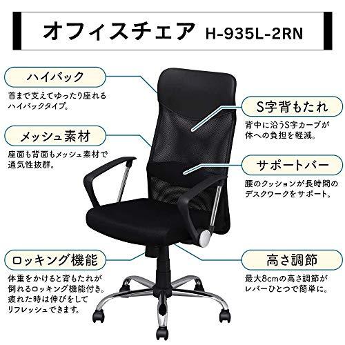 【福袋】アイリスオーヤマリモート応援セットr1