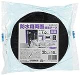 スリオンテック No.5931 両面スーパーブチルテープ 30×15