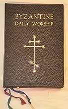 Byzantine Daily Worship