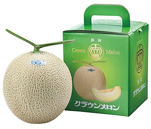 【産地直送】 静岡県産クラウンメロン 1玉入り 等級:白 (1.4kg前後) 化粧箱入り ギフトに最適